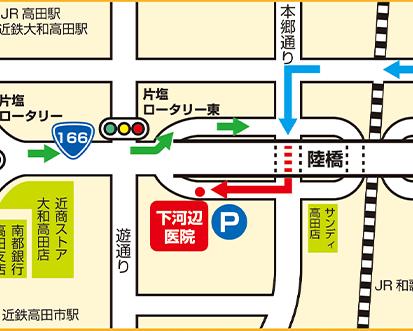 駐車場(8台完備)