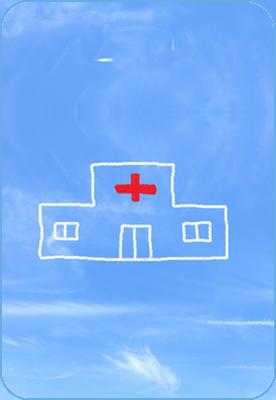地域への病院への連携も可能